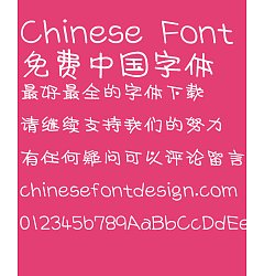 Permalink to Take off&Good luck Young children Font-Simplified Chinese