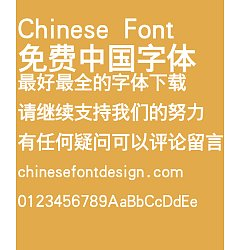 Permalink to Take off&Good luck bold figure Font-Simplified Chinese