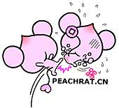 3453473543 The peach little mouse emoticons gif #.2 Mice Emoticons