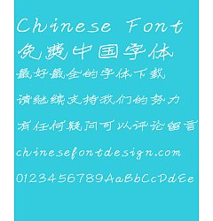 Permalink to Take off&Good luck hard pen Official script Font-Simplified Chinese
