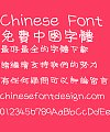 Take off&Good luck Young children Font-Traditional Chinese