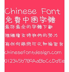 Permalink to Take off&Good luck Young children Font-Traditional Chinese
