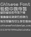 Wen ding Sausage shape Font-Simplified Chinese