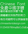Take off&Good luck Jia Li medium circular Font-Traditional Chinese