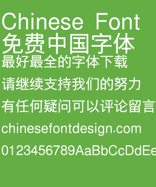 Take off&Good luck medium bold figure Font-Simplified Chinese