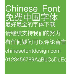 Permalink to Take off&Good luck medium bold figure Font-Simplified Chinese