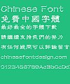 Wen ding thorns Font-Traditional Chinese