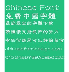 Permalink to Wen ding thorns Font-Traditional Chinese