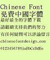 Quan zhen Zhong Ming Font-Traditional Chinese