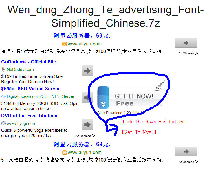 3426465 How do I download a file from the ChineseFontDesign.com?