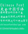 You Ze Running script Font-Simplified Chinese