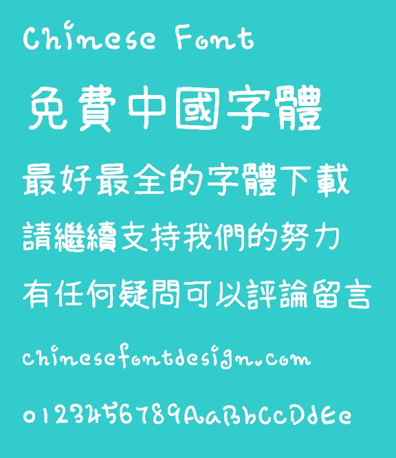 Slender Handwriting Font-Simplified Chinese-Traditional Chinese