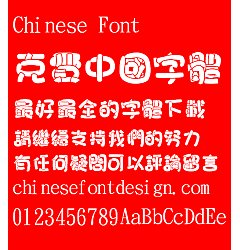 Permalink to Jin Mei Big fat man Font-Traditional Chinese