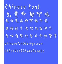 Permalink to Wen ding natural and unrestrained Font-Simplified Chinese
