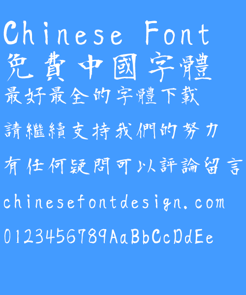 write my name in chinese · hey my boyfriend is gonna get a tattoo of my name in chinese letters but i have googled it and i can't find it can u please help me i would really.