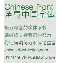 Permalink to Love little frog(MYuppy-Bold-DDC)Font-Simplified Chinese