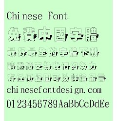 Permalink to Jin Mei super boldface reflection Font-Traditional Chinese