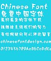Wen ding Zhong Te advertising Font-Simplified Chinese