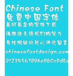 Permalink to Wen ding Zhong Te advertising Font-Simplified Chinese