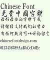 FG Song Qing Running script Font-Traditional Chinese