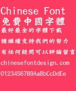Hua Kang Longmen Stone tablets(DFLungMen-B5) Font-Traditional Chinese