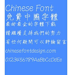 Permalink to Wen ding whose Font-Traditional Chinese