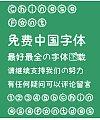 Cute lace edge(Hiragino Kaku Gothic ProN W3)Font-Simplified Chinese