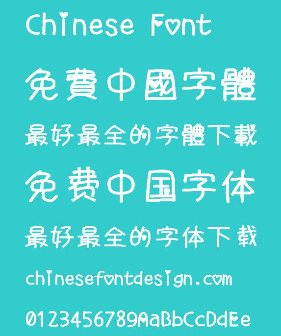 Iphone love(STHeiti TC)Font-Simplified Chinese-Traditional Chinese