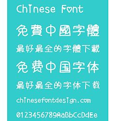 Permalink to Iphone love(STHeiti TC)Font-Simplified Chinese-Traditional Chinese