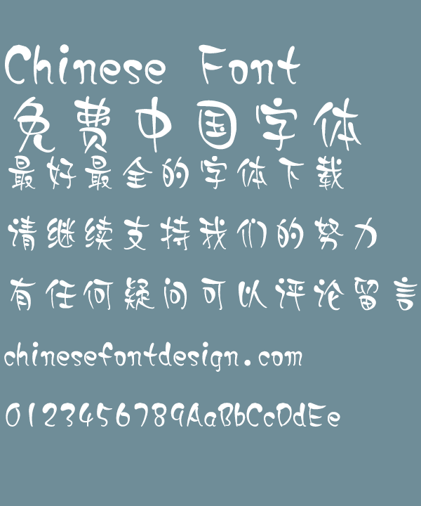 Daiyu Lin Font-Simplified Chinese