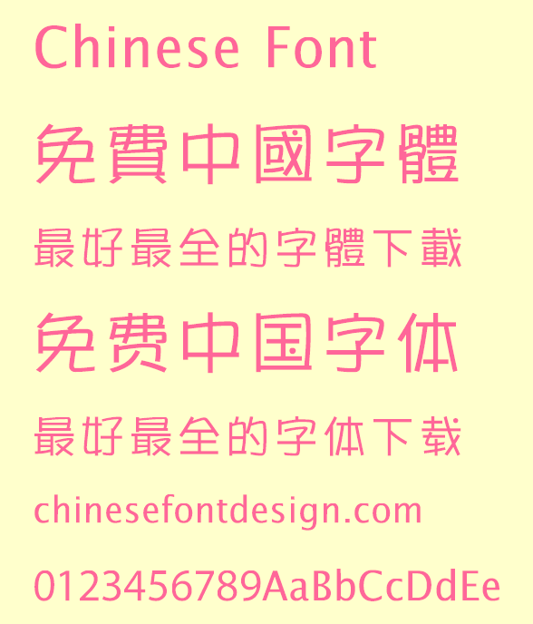 POP(STHeiti J Light)Font-Simplified Chinese-Traditional Chinese