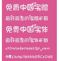 Permalink to Super Mario Advance(HOPE)Font-Simplified Chinese-Traditional Chinese