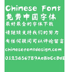 Permalink to Take off&Good luck Qian nv Font-Simplified Chinese