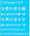 The hamburger(yuangungun)Font-Simplified Chinese-Traditional Chinese