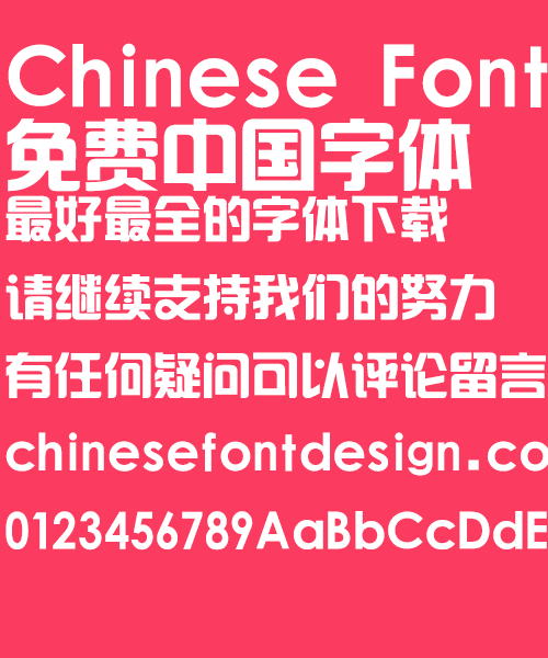 Mini Han Zhen Guang Biao Font-Simplified Chinese