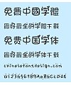 Diamond sweetheart(bold figure)Font-Simplified Chinese-Traditional Chinese