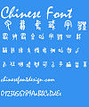 Jinwen big seal character Font-Traditional Chinese