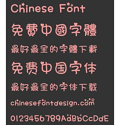 Permalink to Wen Ding love B(Heiti TC)Font-Simplified Chinese-Traditional Chinese
