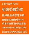 HelloKitty Decorative pattern(Kitty-primitive)Font-Traditional Chinese
