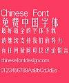 Qing niao Hua guang Yao ti Font-Simplified Chinese