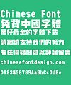 Huai Fang Ti Black Font-Traditional Chinese