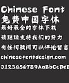 Take off&Good luck Qian ying Font-Simplified Chinese