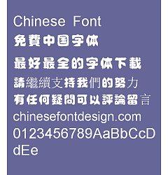 Permalink to Japanese ID Huai yun ti(id-kumo) Font-Traditional Chinese