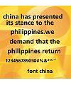 Frutiger CE 45 Light Font Download