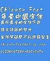 Bai zhou Sun Feng Shu ti Font-Traditional Chinese