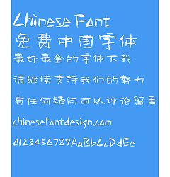 Permalink to Jishi Chen Full of mysterious Font-Simplified ChineseFont-Simplified Chinese