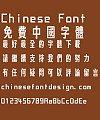 Hua Kang Dian Jing Ti(DFDianJing-B5) Font-Traditional Chinese