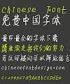 Xiaohui Wang Xing kai Font-Simplified Chinese
