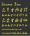 Da Liang font library-Simplified Chinese-Traditional Chinese