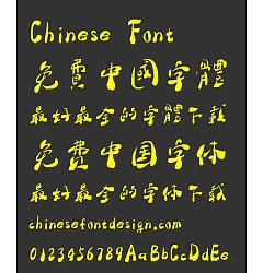 Permalink to Da Liang font library-Simplified Chinese-Traditional Chinese